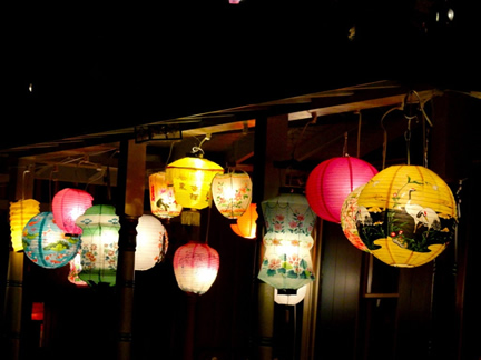 Grand Illumination Night